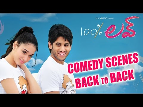 100% love || Telugu Full Movie || Comedy Scenes || Nagachait