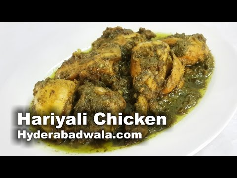 Hariyali Chicken Recipe Video – How to Make Hyderabadi Dum Ka Green Chicken – Easy & Simple