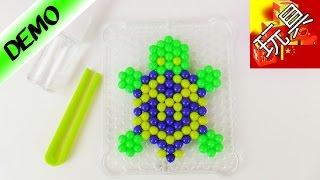 WET BEADS 超级 简单 可爱 融合 水黏 珠 拼豆 手工 益智 拼图 珍珠 套装 开箱 展示
