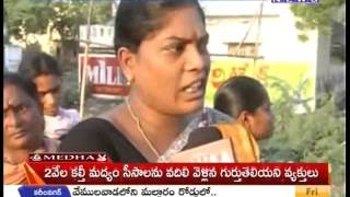 Water Problem In Vizianagaram Town -Mahaanews