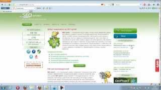 Видеоурок о заработке на Seosprint