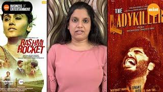 Maharashtra reopens cinemas, Dussehra OTT releases spill over
