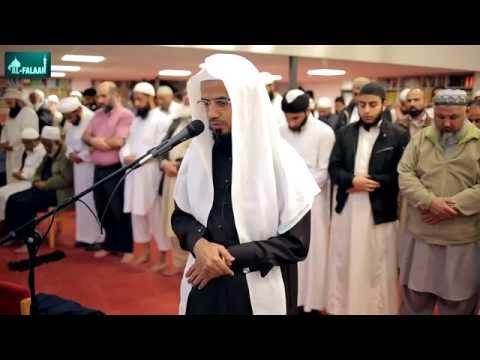 Surah An Naba ᴴᴰ - Shaykh Abubakr Shatri - Al Falaah