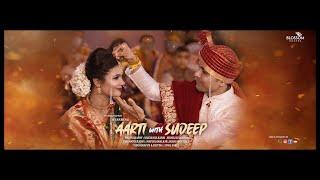   WEDDING STORY   SUDEEP WEDS AARATI   SAPNA HAI SACH HAI   PANIPAT Thumb