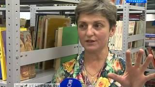 В Первомайском районе Владивостока после ремонта открыла свои двери современная детская библиотека