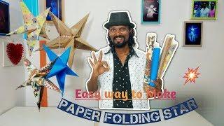 Paper Folding Star Kandil   Remo Art  