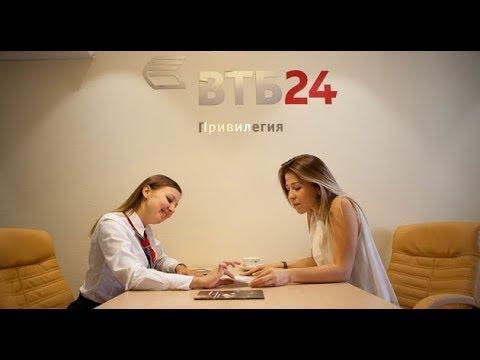 ВТБ 24 звонок от мошенников: Нет доверенности- нет разговора!
