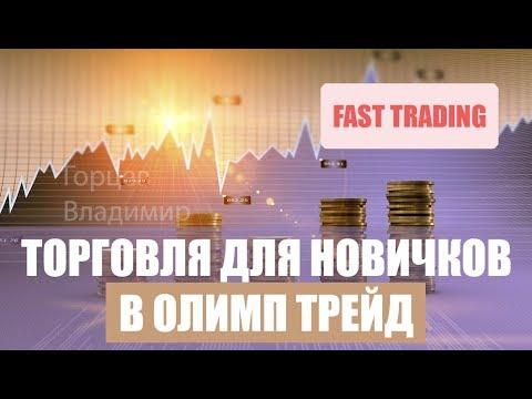 Что значит майнить криптовалюту-3