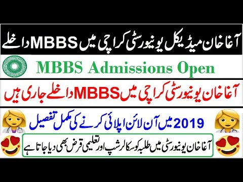 MBBS Admissions 2019 in Agha Khan University Karachi !! Complete Details to  Apply in AKU