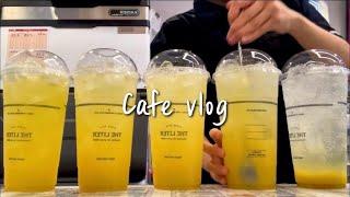(Sub)여름에 파인소다는 못참지 / cafe vlog…