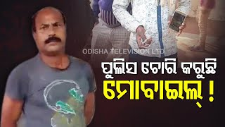 Mobile Theft Menace Surfaces In Balasore Headquaters Hospital