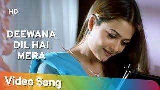 Deewana Dil Hai Mera | Kitne Door Kitne Pass (2002) | Fardeen Khan | Amrita Arora | Romantic Song