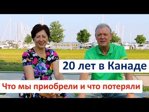 20 ЛЕТ В