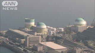 四国電力は愛媛県にある伊方原発2号機を廃炉にすることを決定し、27日に...