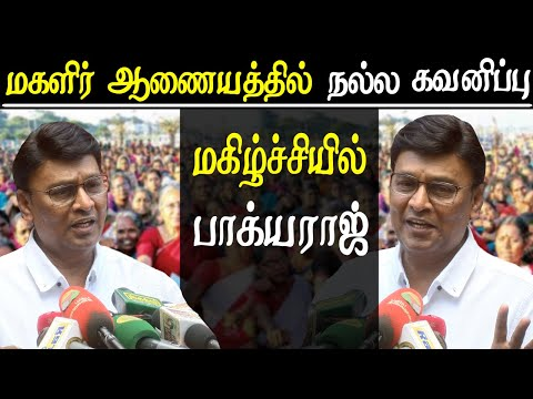director bhagyaraj appear before the state women commission tamil news