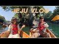 VLOG  제주 데이트 브이로그2  쇠소깍 나룻배(카약) 히든클리프 어딘지 모를 꽃밭