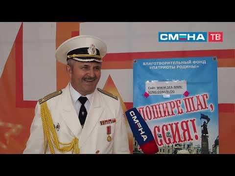 Концерт Анатолия Калекина в ВДЦ «Смена»
