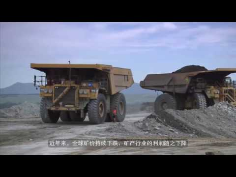 SAP And Yitai Group Co-innovate On Connected Mining