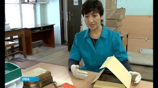 В Национальной библиотеке имени Ахмета-Заки Валиди создан Центр реставрации старинных книг