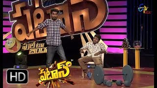 Patas | Yadamma Raju & Express Hari Performance | 16th August 2017  | ETV Plus