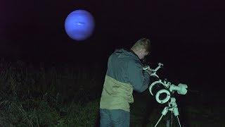 нептун в противостоянии с Солнцем. Как найти Нептун на небе? Смотрим на Нептун в телескоп