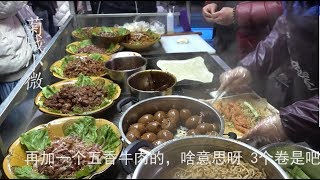 小两口夜市摆摊卖肉卷卷菜,一晚上能卖几百个,土豪版的15块