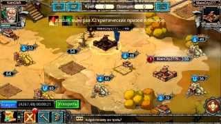 Войны Спарты: Империя Чести на Андроид и iOS