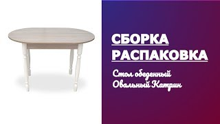 видео Белые и светлые стулья