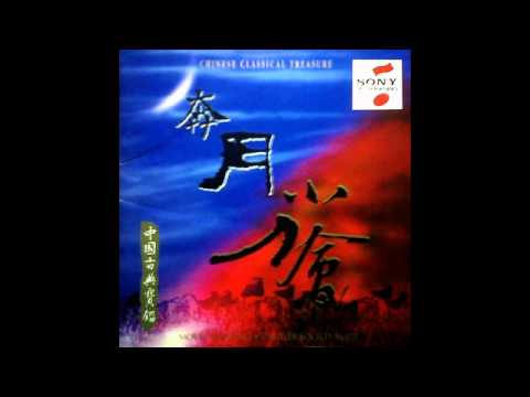 Chinese Music - Dagger Group Suite 小刀会组曲 - Flower Drum Dance 花香鼓舞