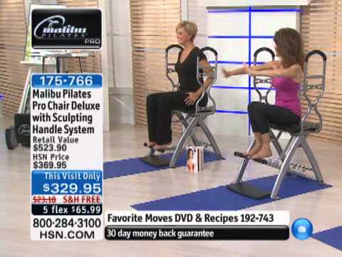 Malibu Pilates Chair Vintage Wishbone Pro Deluxe With Sculpting Handle Sy Youtube