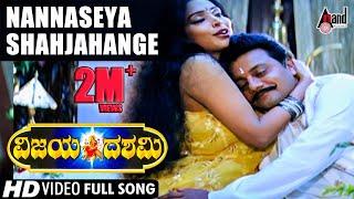 Vijayadashami   Nannaseya Shahjahange   Kannada Video Song   Sai kumar   Soundarya   Prema