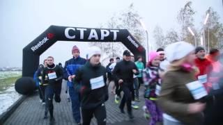 Первый забег в технопарке Сколково «Сколковская миля»