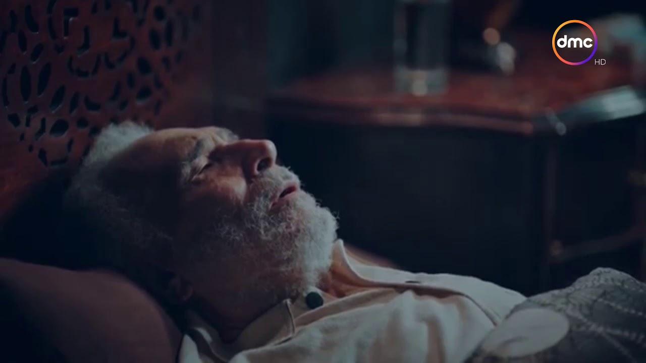 dmc:علامة استفهام | حتى الدكتور ربيع وهو بيموت كان خايف على ابنه وهو بيموت شوف اخر كلمة قالها