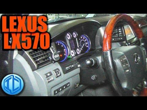 Больное место Lexus LX 570: трясет мотор, горит чек по VVTi