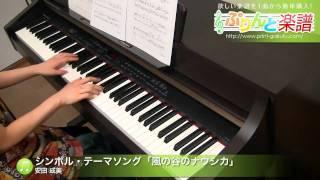 使用した楽譜はコチラ http://www.print-gakufu.com/score/detail/69560...
