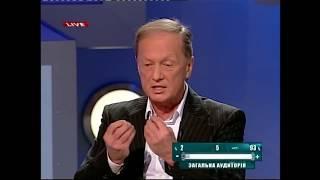 Михаил Задорнов в программе 'Шустер Live' (03.12.2010)