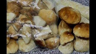 Белый гриб.  Boletus edulis. Заморозка. Отличный способ заморозки