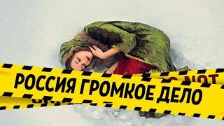 Она лежала на самом видном месте. Лина Сторожева.