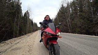 Жесть! Славик Купил Мотоцикл / Обзор Yamaha R6 - 600