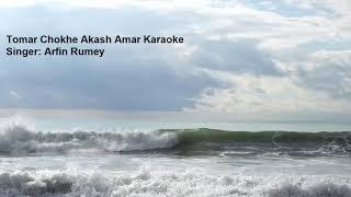 TOMAR CHOKHEY AKASH AMAR Karaoke | TAPOSH FEAT. ARFIN RUMI Karaoke | Arfin Rumey Karaoke