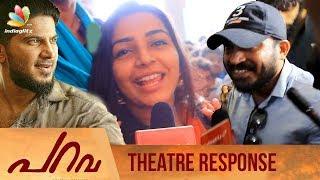 Parava Movie Theatre Response   Dulquer Salmaan, Soubin Shahir, Rajisha Vijayan    Review