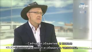 """LRT LABAS RYTAS su Raimondu Puišiu fotoalbumo """"Vorkuta"""" pristatymas (RU subtitrai)"""