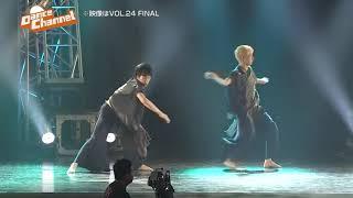 ダンスチャンネル独占放送!「JAPAN DANCE DELIGHT VOL.25 FINAL」予告編