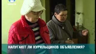 Жители Челнов нашли способ бороться с курильщиками в подъезде(, 2014-05-05T09:13:52.000Z)