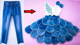 تحويل جديد من بنطلون جينز لفستان طفله  رررررررررهيب للغااايه