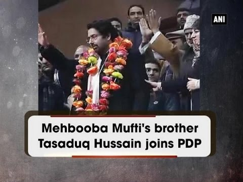 Mehbooba Mufti's Brother Tasaduq Hussain Joins PDP - ANI News