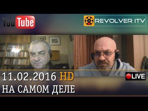 Зачем России война в Сирии? • Revolver ITV