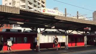 名鉄岐阜駅に残るパノラマカーの痕跡?雑に切られたホーム上屋根を撮影