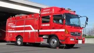 埼玉県の消防車&救急車 2014 Part1