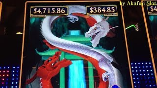 First Attempt★River Dragons Slot Machine Bet $1.75 and $3.52, Barona Casino, Akafujislot